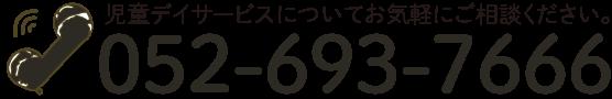 0120181661