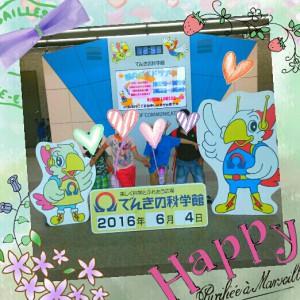 2016-06-05_06-58-12_194