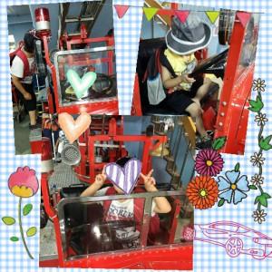 2016-07-28_09-30-10_380