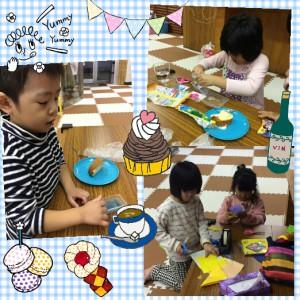 2016-12-24_01-16-19_880